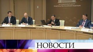 Дмитрий Медведев проверил готовность регионов к уборке урожая.