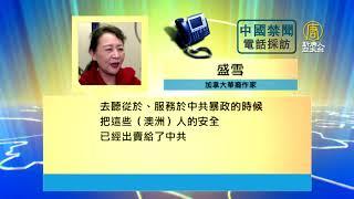 澳媒:前中共軍人搜刮醫療物資運回中國