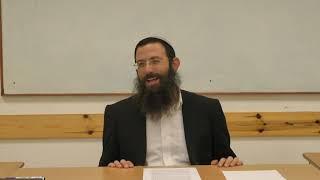 חופה וקידושין חושן משפט סימן מט סע' א-ו הרב אריאל אלקובי שליט''א