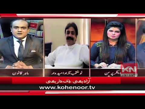Promo Qanoon kya Kehta Hai Fri to Sat At 10:03 PM | Kohenoor News Pakistan