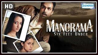 Manorama Six Feet Under {HD}  Abhay Deol  Gul Panag  Raima Sen  Hindi Full Movie