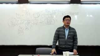 인욕(忍辱)에 대해서 - 화엄경 강의중 발췌