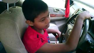 See This Video