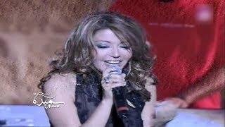 SAMIRA SAID - سميرة سعيد - روحي - قرطاج 2006 تحميل MP3