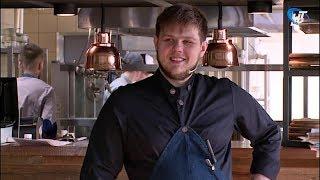 Великий Новгород посетил член национальной гильдии шеф-поваров Александр Ерин