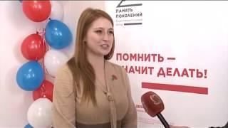 19 03 2019 МОЯ УДМУРТИЯ ИНФОКАНАЛ НОВОСТИ ВЕЧЕР