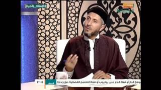 الإسلام والحياة | 23 - 11 - 2015