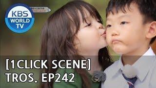 Naeun & Daebak's FIRST Date [1Click Scene / TROS Ep. 242]