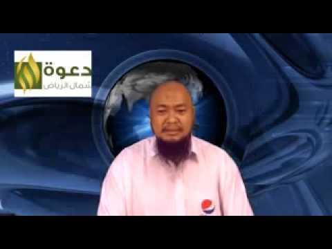 Parasites sa katawan ng tao kung paano haharapin ang mga ito video