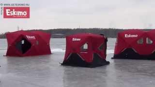 Зимние палатки для рыбалки эскимо