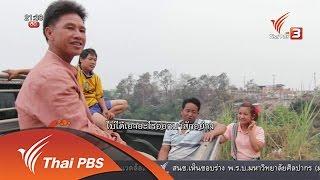 ที่นี่ Thai PBS - นักข่าวพลเมือง : ปันน้ำใจสู่ชุมชน เร่งฟื้นฟูจากเพลิงไหม้