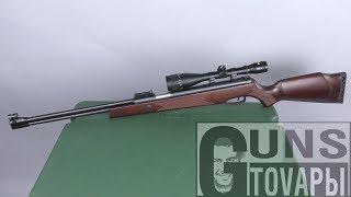 Пневматическая винтовка Hammerli Hunter Force 900 Combo с газовой пружиной от компании CO2 - магазин оружия без разрешения - видео 2