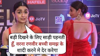 Alia Bhatt Sunny Comment on Wearing Red Saree at News18 Reel Movie Awards 2019 | Red Carpet