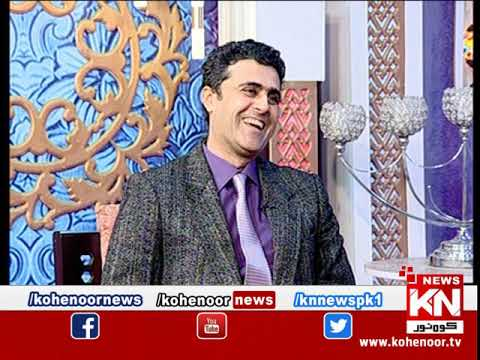 Good Morning 18 January 2020 | Kohenoor News Pakistan