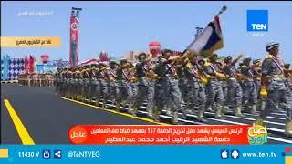 الرئيس السيسي يشهد عرض حملة الأعلام لـ ضباط صف المعلمين أثناء تخريج الدفعة 157