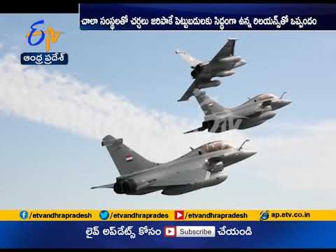 I do Not lie   Dassault Boss Responds to Rahul Gandhi on Rafale