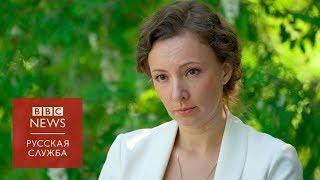 """Анна Кузнецова: """"насилие там, где есть человек, который это проявляет"""""""