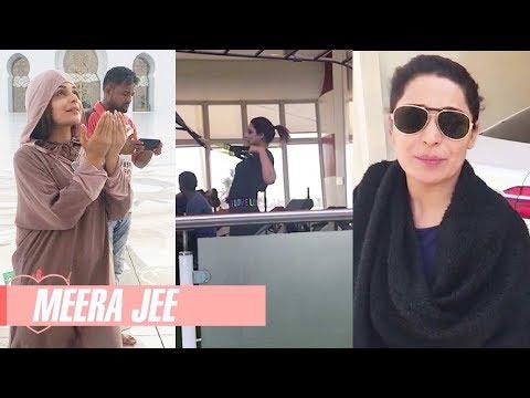 Meeras First Vlog Ever Pakistani Actress Meera Jee Visit To Dubai Meera Official Video Dangdutan Me