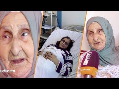 العرب اليوم - شاهد: والدة الفنانة زهور السليماني تطلب من المغاربة الدعاء لابنتها