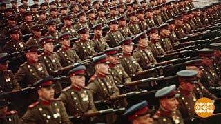 Как готовили Парад Победы 1945 года. Праздничный канал. 24.06.2020
