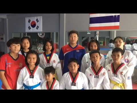 Master Young Kyun Shin- Thailand national team head coach