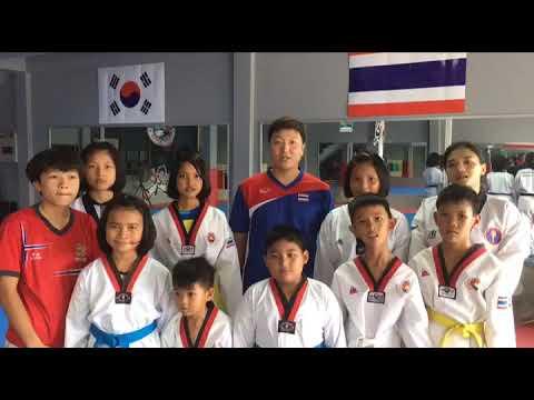 Master Young Kyun Shin- Thailand national team head coach