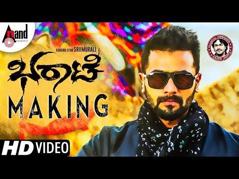 BHARAATE Making Video 2018