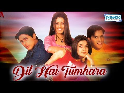 Watch videos online | dil hai tumhaara | veoh. Com.