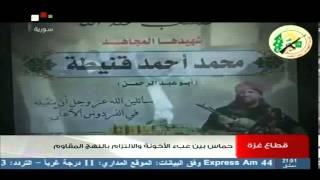 """اغاني طرب MP3 SYRIA TV   حماس """" الطفل الخائن """" بين عبء الأخونة والإلتزام بالنهج المقاوم تحميل MP3"""