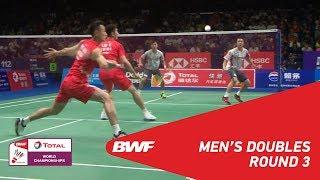MD | ENDO/WATANABE (JPN) [16] vs LIU/ZHANG (CHN) [2] | BWF 2018