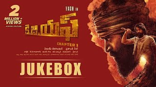 KGF Chapter 1 Telugu Jukebox | Yash | Prashanth Neel | Ravi Basrur | Hombale Films