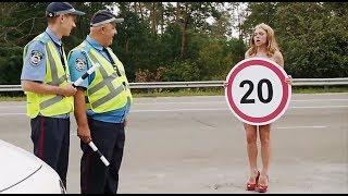 Гаишники проучили тупую блондинку за превышение скорости! Смотреть всем дорожные войны! | На Троих