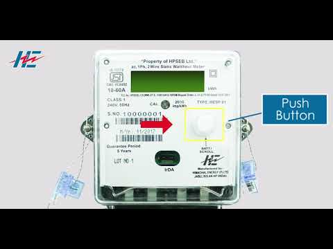 HPL Energy Meter - HPL Energy Meter Latest Price, Dealers