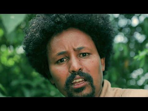 Mebre Mengste - መብሬ መንግስቴ (መዉዜር አማረኝ) / ዋ በለው /  New Ethiopian Music 2019 (Official Video)