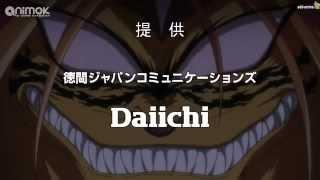 الحلقة الاولى من انمي Ushio to Tora مترجمة مشاهدة ممتعة