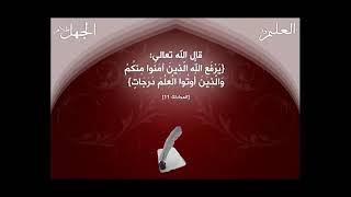 الرد على من يرمي الإمام الألباني رحمه الله بالإرجاء_الشيخ صالح السحيمي