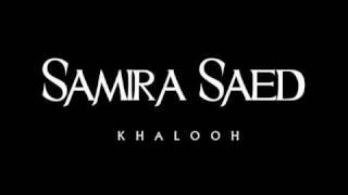 تحميل و مشاهدة سميرة سعيد - خلوه MP3