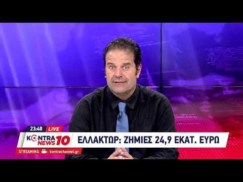 Ανέστης Ντόκας - Επιχειρηματικά Νέα στο Kontra News 06/12/2019