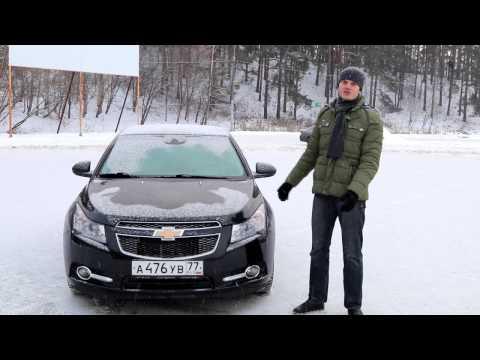 Фото к видео: Обзор Chevrolet Cruze с пробегом - отличный вариант за 400 000 руб