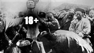 5 САМЫХ СТРАШНЫХ способов КАЗНИ в Китае, дошедших до 20-го века, шок контент (18+)