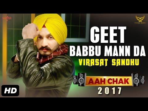 Geet Babbu Mann Da  Virasat Sandhu