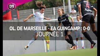 J1 : O. Marseille - EA Guingamp (0-0)