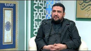 Farhang wa Tamadon Islam - Episode 107