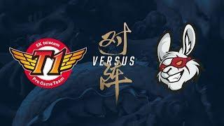 SKT vs. MSF | Quarterfinals Game 5 | 2017 World Championship | SK telecom T1 vs Misfits Gaming