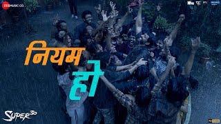 Niyam Ho - Super 30 | Hrithik Roshan | Ajay Atul | Amitabh Bhattacharya