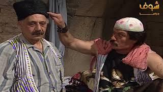 سرق 5 ليرات ليشتري دخان - اضحك مع أبوعنتر شوف دراما