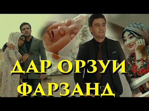 Ахлиддини Фахриддин - Духтарам (Клипхои Точики 2020)