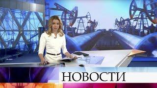 Выпуск новостей в 10:00 от 04.04.2020