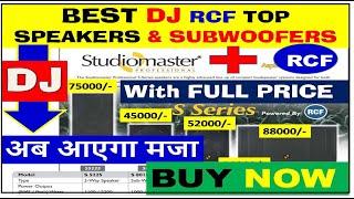rcf bass box price - Kênh video giải trí dành cho thiếu nhi