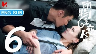 ENG SUB | 《Tree In The River》 EP06-- Starring: Mike He,Gillian Chung,Ray Chang,Sonia Sui